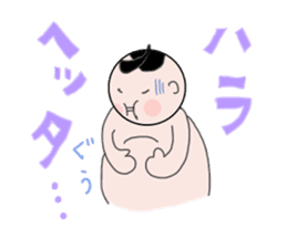 RIKISHI-KUN! sticker #1013377