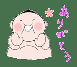 RIKISHI-KUN! sticker #1013400