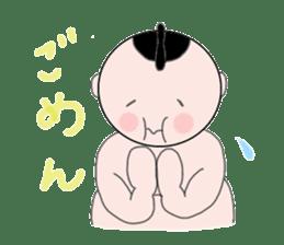 RIKISHI-KUN! sticker #1013401