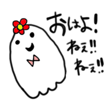 Rainbow-colored ghost sticker #1018127