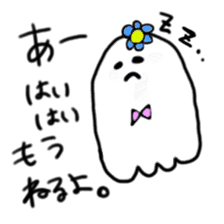 Rainbow-colored ghost sticker #1018128