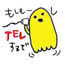 Rainbow-colored ghost sticker #1018129