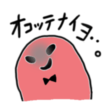 Rainbow-colored ghost sticker #1018132