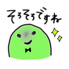 Rainbow-colored ghost sticker #1018133
