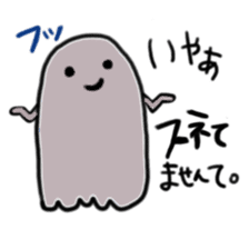 Rainbow-colored ghost sticker #1018137