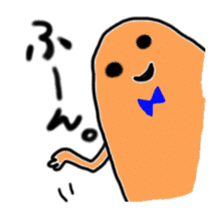Rainbow-colored ghost sticker #1018138
