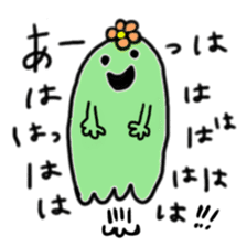 Rainbow-colored ghost sticker #1018139