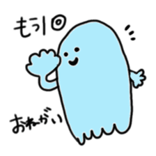 Rainbow-colored ghost sticker #1018146