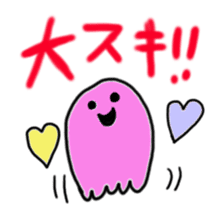 Rainbow-colored ghost sticker #1018148