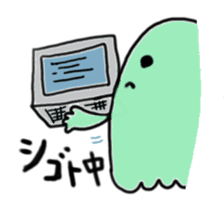Rainbow-colored ghost sticker #1018155