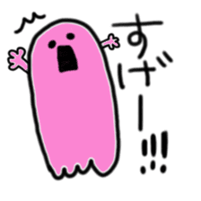 Rainbow-colored ghost sticker #1018156