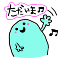 Rainbow-colored ghost sticker #1018158