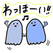 Rainbow-colored ghost sticker #1018161