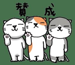 Three cats sticker #1018210