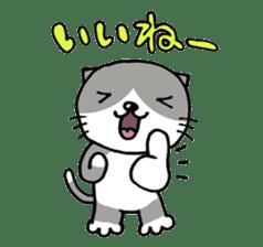 Three cats sticker #1018211