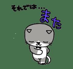 Three cats sticker #1018216