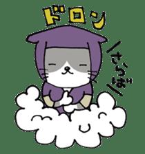 Three cats sticker #1018219