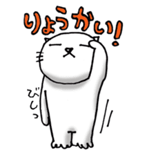 Three cats sticker #1018221