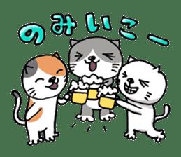 Three cats sticker #1018222