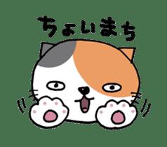 Three cats sticker #1018231
