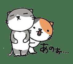 Three cats sticker #1018238