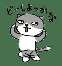 Three cats sticker #1018240