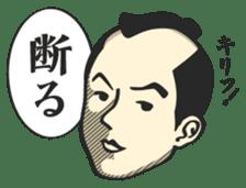 SAMURAI WORKER sticker #1018889
