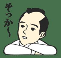 SAMURAI WORKER sticker #1018890
