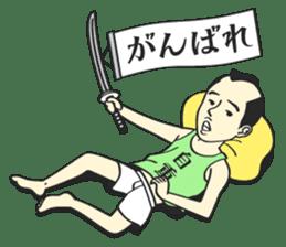 SAMURAI WORKER sticker #1018891