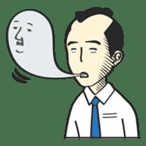 SAMURAI WORKER sticker #1018894