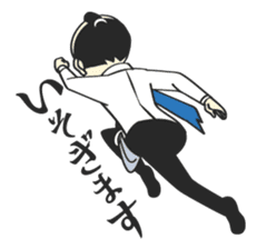 SAMURAI WORKER sticker #1018901