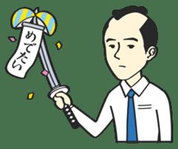 SAMURAI WORKER sticker #1018910