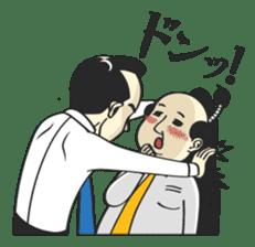 SAMURAI WORKER sticker #1018925