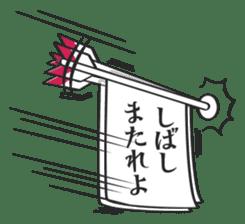 SAMURAI WORKER sticker #1018926