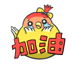 Chu's Notebook sticker #1019048