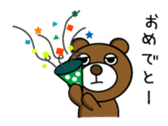 Boring Bear sticker #1019304