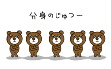 Boring Bear sticker #1019310