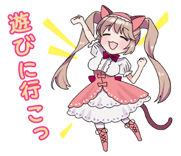 moe-moe stamp for notice and invitation sticker #1021049