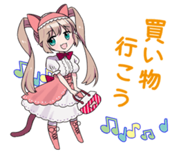 moe-moe stamp for notice and invitation sticker #1021053