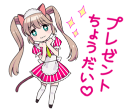 moe-moe stamp for notice and invitation sticker #1021056