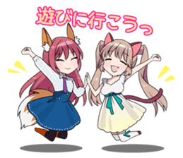 moe-moe stamp for notice and invitation sticker #1021077