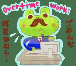 OSAKA FROG sticker #1021173