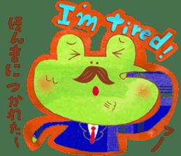 OSAKA FROG sticker #1021174