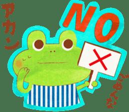 OSAKA FROG sticker #1021180