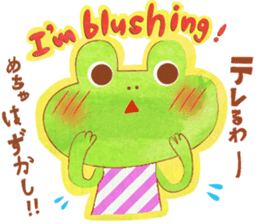 OSAKA FROG sticker #1021183