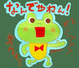 OSAKA FROG sticker #1021191