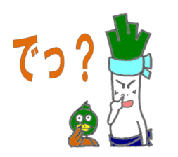 duck and green onion sticker #1021490
