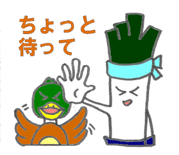 duck and green onion sticker #1021498