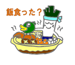 duck and green onion sticker #1021501