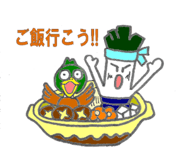 duck and green onion sticker #1021502